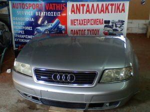 Audi A6 '98-'04